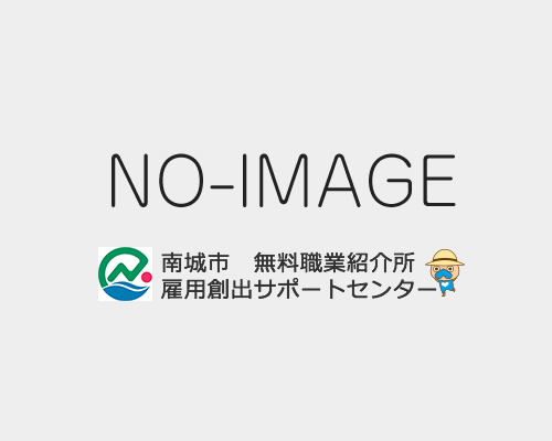 Okinawa Office株式会社