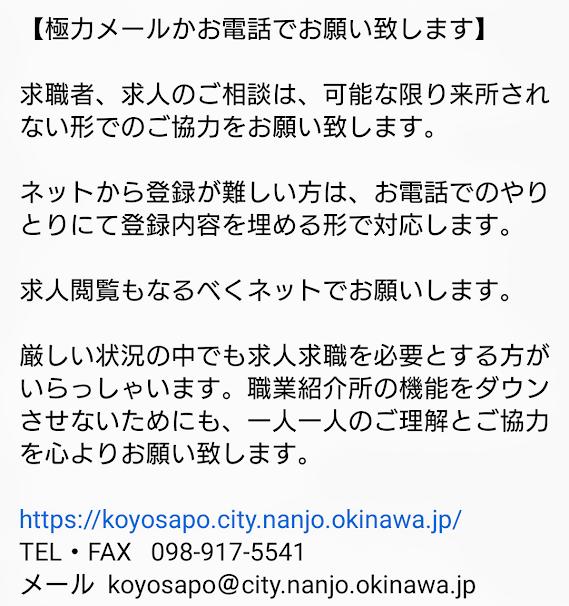 Screenshot_20200424-212211