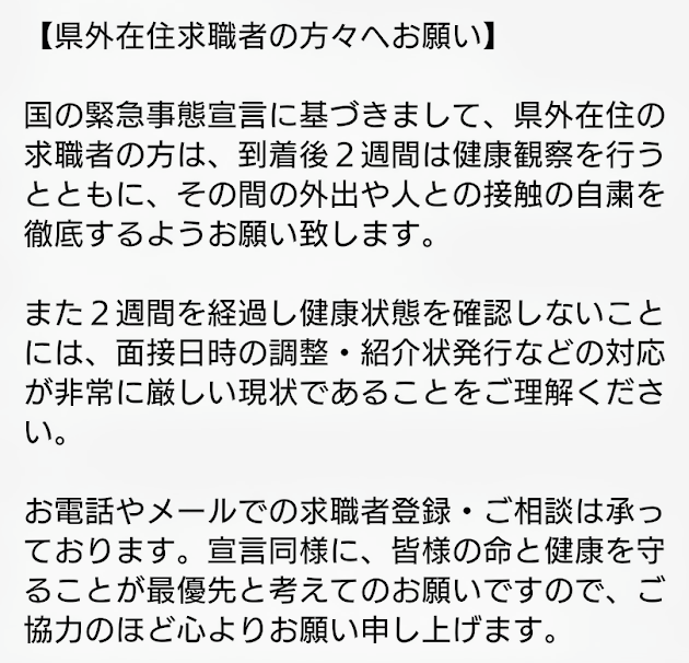 Screenshot_20200428-003256 (1)