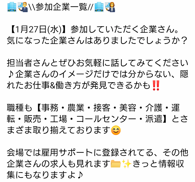 Screenshot_20210119-015747